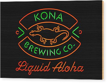 Liquid Aloha Wood Print by Dan McManus