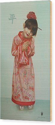 Little Geisha Wood Print by JoAnne Castelli-Castor