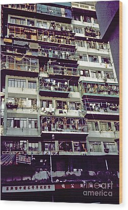 Living In Hong Kong Wood Print by Scott Shaw