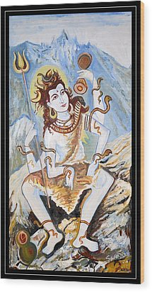 Lord Siva-the Creator Wood Print by Anand Swaroop Manchiraju