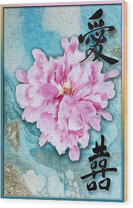 Wood Print featuring the mixed media Love Double Happiness With Red Peony by Peter v Quenter