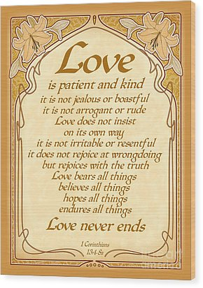 Love Is Patient - Gold Art Nouveau Style Wood Print by Ginny Gaura