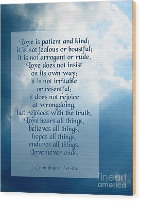 Love Is Patient - Sky Photo Wood Print