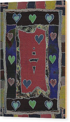 Love Ornament - V2 -  Wood Print