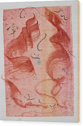 Lovers Dancing Wood Print by Asha Carolyn Young