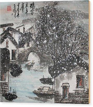 Lucky Snow  Wood Print