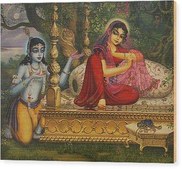 Man Lila Wood Print by Vrindavan Das