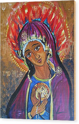 Maria Of Pentecost Wood Print