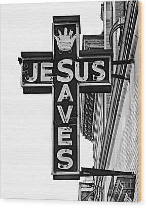 Market Street Mission Wood Print by Mark Miller
