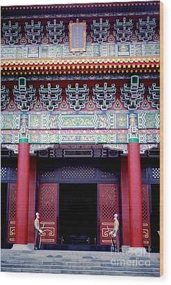 Martyrs' Shrine In Taipei Wood Print by Anna Lisa Yoder