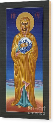 Mary Most Holy Mother Of All Nations 080 Wood Print by William Hart McNichols
