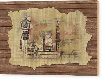 Masjid E Nabwi Sketch Wood Print by Catf