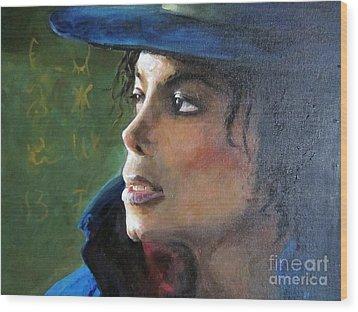 Michael Joseph Jackson Wood Print