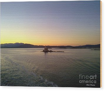Wood Print featuring the photograph Middle Sea Sunrise by Ramona Matei