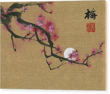 Moon And Plum Wood Print by Ping Yan