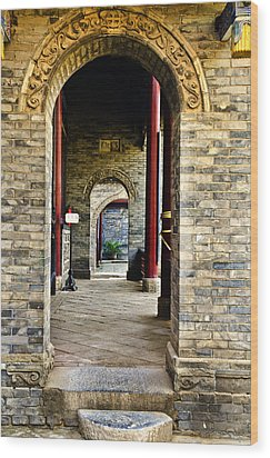 Wood Print featuring the photograph Moslem Door Xi'an China by Sally Ross