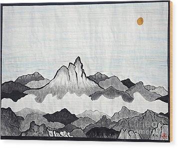 Mt. Himang Wood Print by Taikan Nishimoto