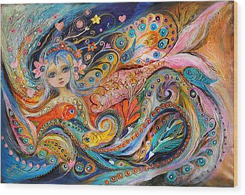 My Little Mermaid Lucille Wood Print by Elena Kotliarker