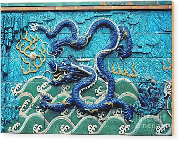 Nine Dragon Wall In Forbidden City Wood Print by Anna Lisa Yoder