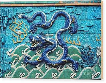 Nine Dragon Wall In Forbidden City Wood Print