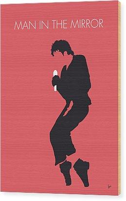 No032 My Michael Jackson Minimal Music Poster Wood Print by Chungkong Art