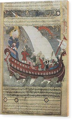 Noahs Ark Around The Kabah Wood Print by Everett
