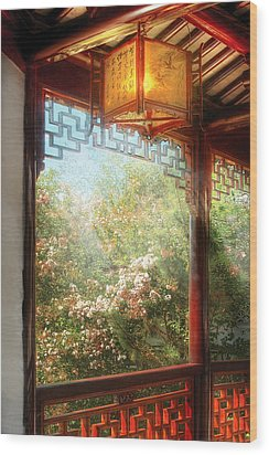 Orient - Lamp - Simply Chinese Wood Print by Mike Savad