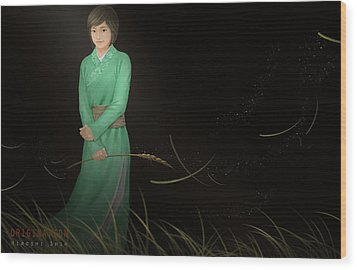 Origination Ver.b Wood Print by Hiroshi Shih