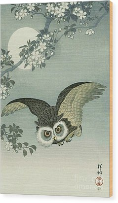 Owl - Moon - Cherry Blossoms Wood Print by Pg Reproductions