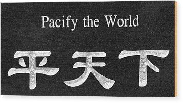 Pacify The World Wood Print by Karon Melillo DeVega