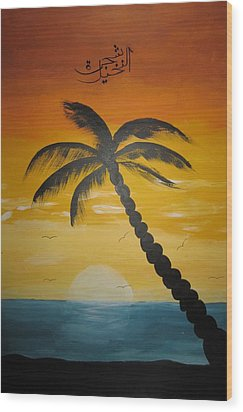 Palm Tree Wood Print by Haleema Nuredeen