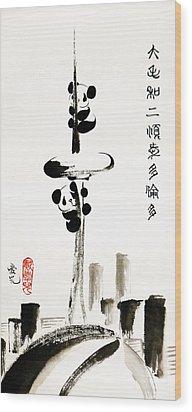 Pandas Love Toronto Wood Print by Oiyee At Oystudio