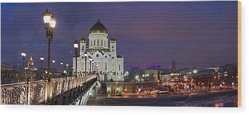 Panorama Of Moscow Cathedral Of The Christ The Savior - Featured 3 Wood Print by Alexander Senin