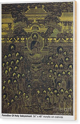 Paradise Of Holy Sakyamuni Wood Print