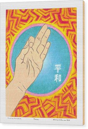 Peace - Mudra Mandala Wood Print