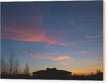 Pink Clouds Wood Print by Rima Biswas