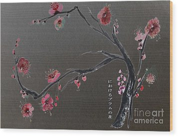 Plum Flower Wood Print by Sibby S