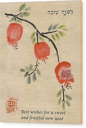 Pomegranates For Rosh Hashanah Wood Print