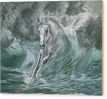 Poseidon's Gift Wood Print