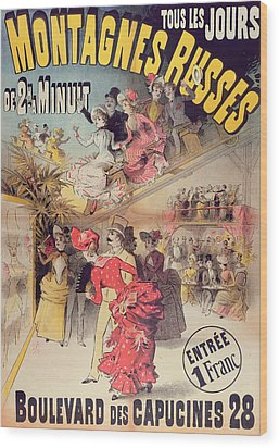 Poster Advertising The Montagnes Russes Roller Coaster Wood Print by French School