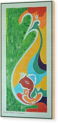 Power Of Aum Wood Print by Sonali Gangane