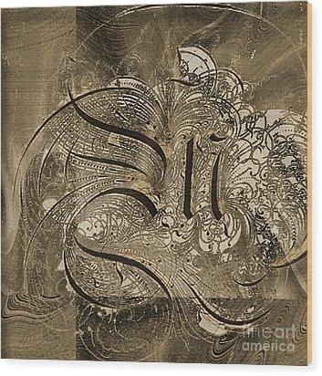 Q II Wood Print by Yanni Theodorou