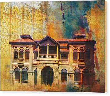 Quaid -e Azam House Flag Staff House Wood Print by Catf
