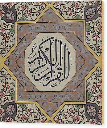 Quran Wood Print by Salwa  Najm