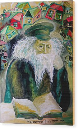 Rabbi Yosef Rosen The Rogatchover Gaon Wood Print by  Leon Zernitsky