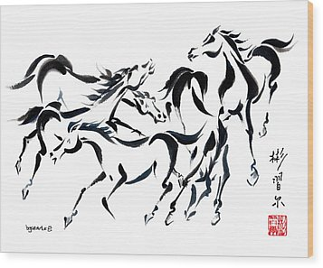 Wood Print featuring the painting Rambunctious by Bill Searle