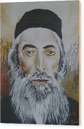 Rav Yaakov Yosef Herman Wood Print