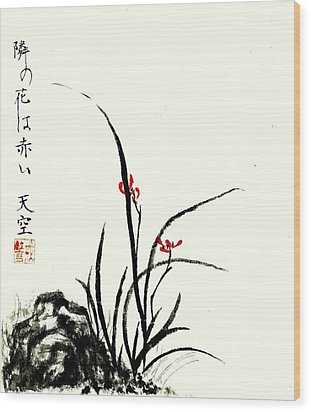 Red Orchids Wood Print by Tenku