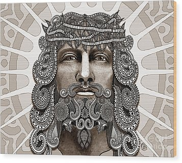 Redeemer - Modern Jesus Iconography - Copyrighted Wood Print