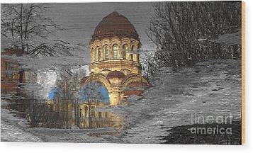 Reflekt Spring Wood Print by Yury Bashkin